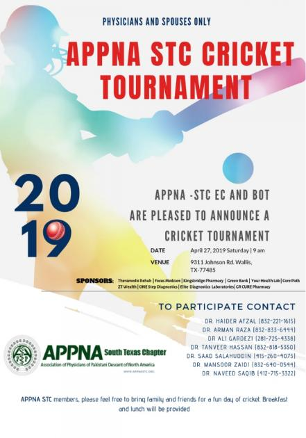 APPNA STC CRICKET  TOURNAMENT
